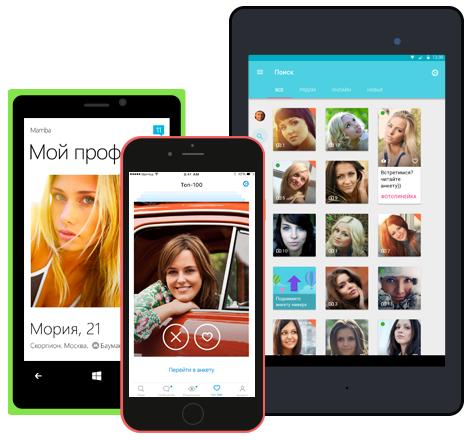 Мамба сайт знакомств скачать на андроид бесплатно